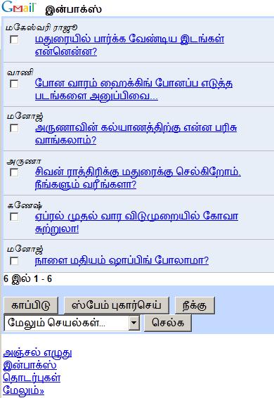 """lingua indiana gmail"""