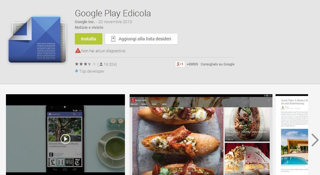 """google play edicola"""